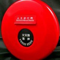 Nút nhấn khẩn địa chỉ báo cháy YUNYANG YRR-04 chính hãng thumbnail