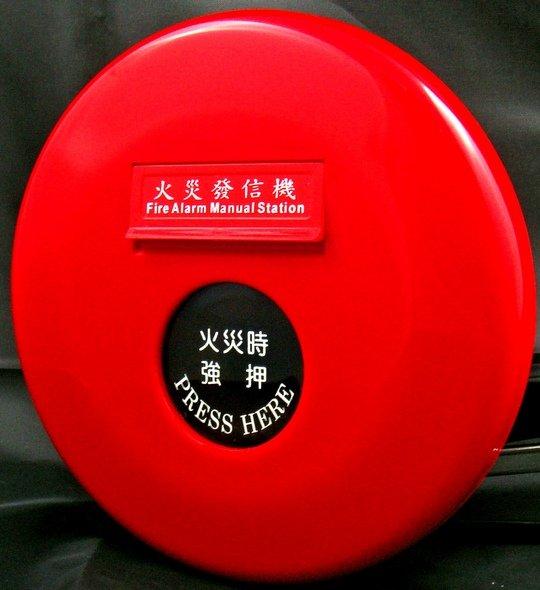 Nút nhấn khẩn địa chỉ báo cháy YUNYANG YRR-04 chính hãng post image
